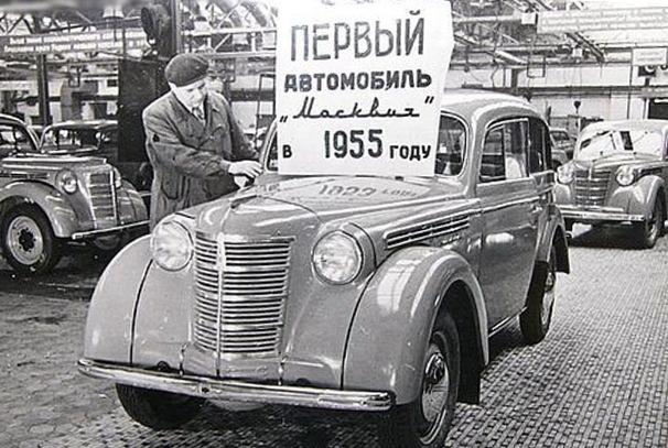 На фото Москвич 401