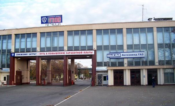 Фото проходной завода ГАЗ