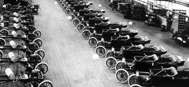 Первый завод автомобилей Форд